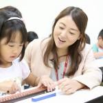 宮地楽器そろばん教室(東京都小金井市)