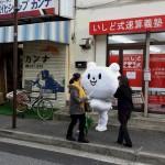 いしど式速算義塾篠崎駅前教室(東京都江戸川区)