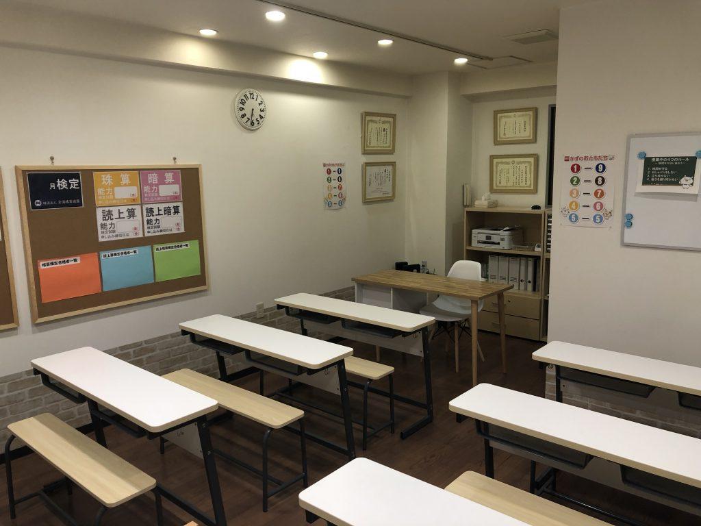 中澤珠算教室